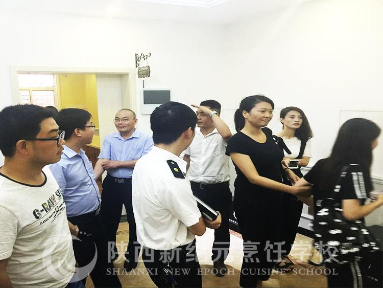 陕西新纪元烹饪技能培训学校组团参观报名火爆进行中