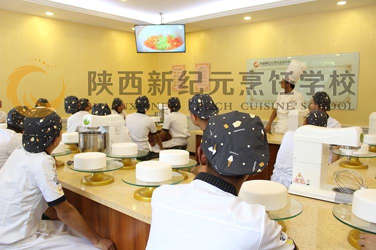 来陕西新纪元烹饪学校学西点的理由