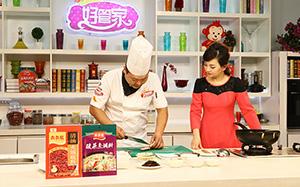 """""""好管家""""的人气嘉宾陕西新纪元烹饪学校陈波大师强势来袭"""