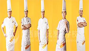 陕西新纪元烹饪学校的示范老师有哪些?