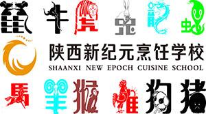 哇塞,中国面塑大师晋世超重塑经典文化十二生肖,百年不遇!