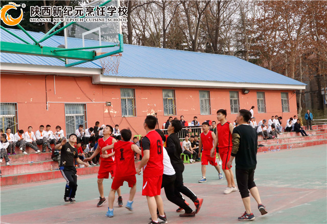 师生联谊篮球赛