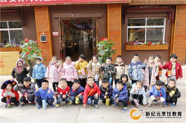 幼儿园DIY活动