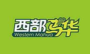 【校企合作】北京西部马华餐饮有限公司