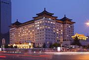 【校企合作】西安君乐城堡酒店