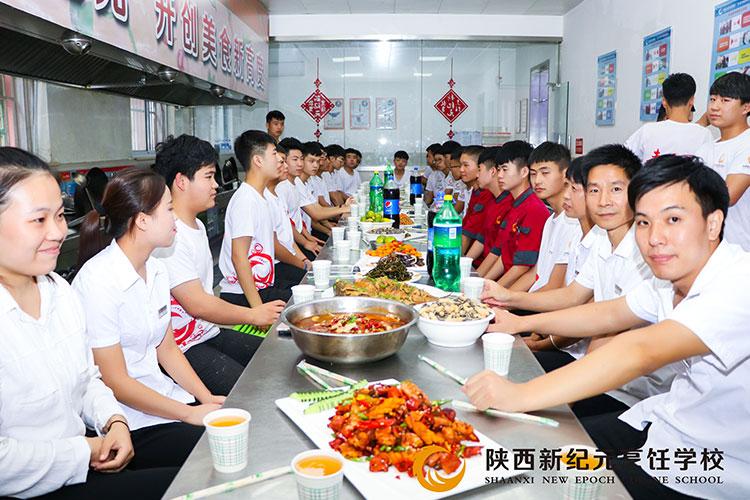 教师节聚餐