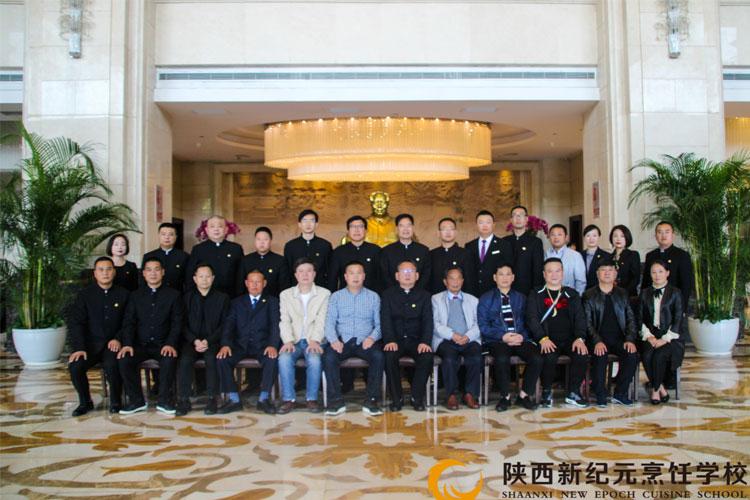 宇民教育集团跨省参观交流