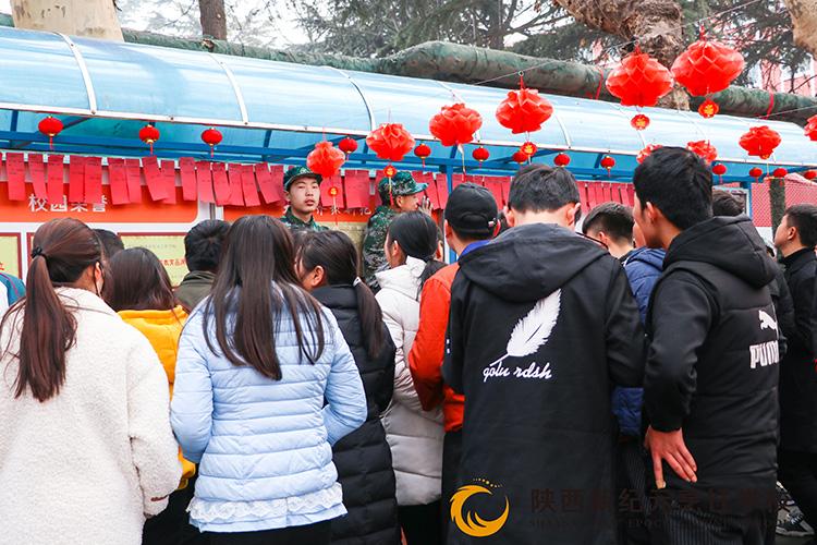 2019年陕西新纪元元宵节游园会