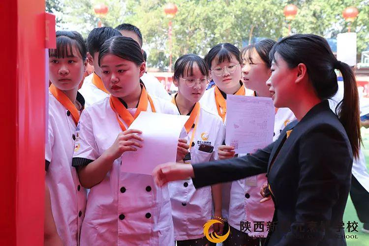 """西安学厨师_做厨师_学烹饪.就到""""陕西新纪元烹饪学校"""""""