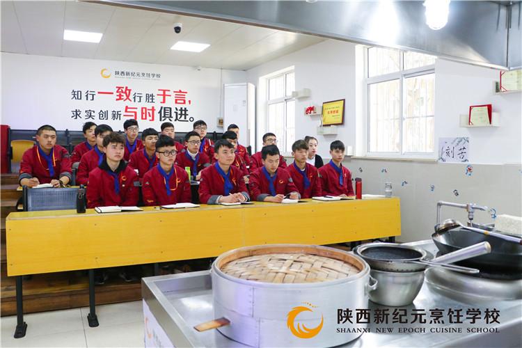 零基础学厨师就来陕西新纪元专业烹饪学校?