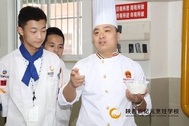 陕西新纪元烹饪学校大师公开课,开讲啦!