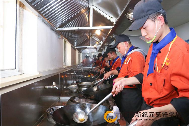 陕西新纪元烹饪学校  零基础也能学厨