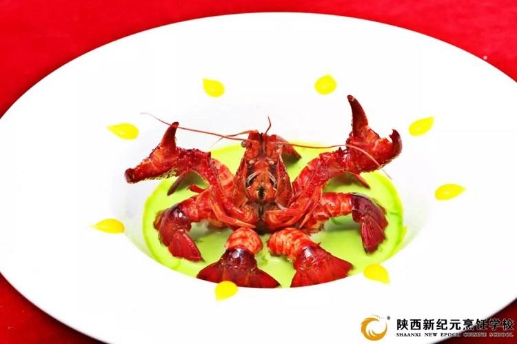 你与美食只差一个陕西新纪元烹饪学校