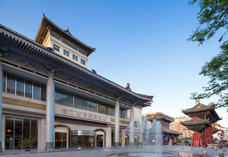 【校企合作】西安锦江西京国际饭店