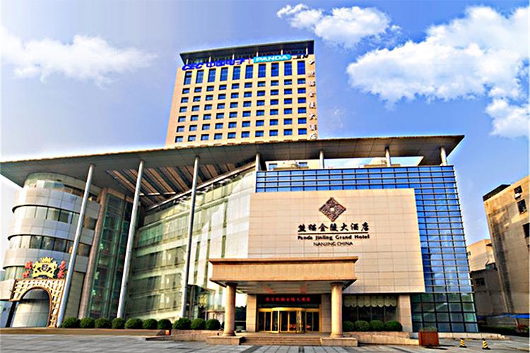 【校企合作】南京熊猫金陵大酒店