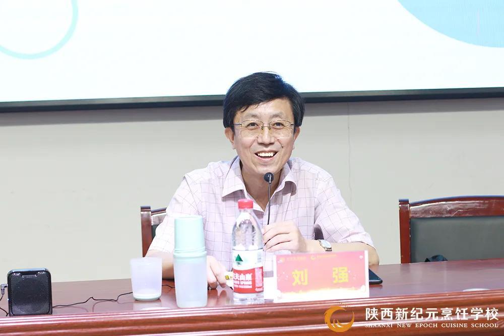 感受榜样的力量| 陕西餐饮业专家陕菜传播大使我校开讲!