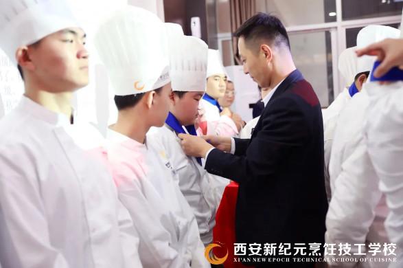 一场,开班,典礼,都是,一批,少年,烹饪,精英,扬帆,筑梦,