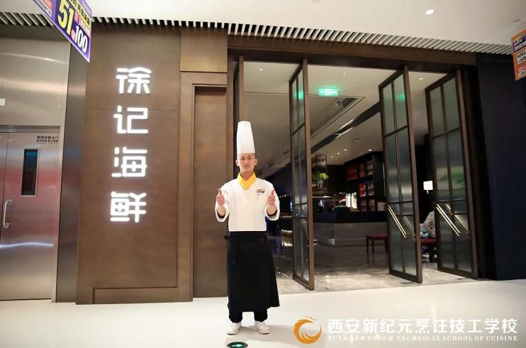 【就业回访第七期】学子轻松拿下餐饮名企的入职机会!